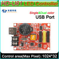 HD U61 LED display controller, Single&double color P6 P10 LED sign Module Control card,U Disk to edit and updated programs
