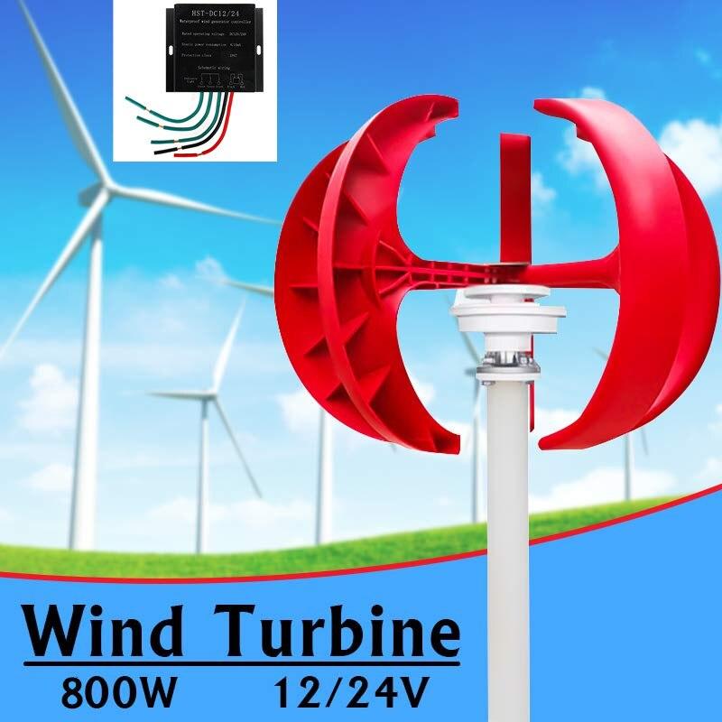 800 W 12 V/24 V lanterne éolienne générateur + contrôleur cadeau 5 lames moteur Kit axe Vertical aimant Permanent générateur pour la maison