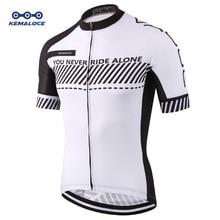 Оптовая продажа 2019 3xl дорожные уф велосипедные Джерси для мужчин быстросохнущие велосипедные китайские велосипедные топы для горных велосипедов сухие гоночные белые рубашки без рисунка для велосипеда