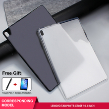 SZOXBY For Lenovo Tab P10 Tablet 10.1 Cover TB-X705F PC Anti-Fall All-Inclusive TPU Protection Shell Soft Silicone