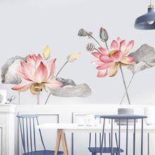2018 New Large Lotus Flower Living Room Decoration Vinyl Wall Stickers Vintage Poster Mural