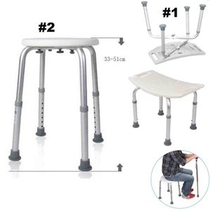 Image 2 - Adjustable Bath Tub Shower Chair 8 Height Bench Stool Seat with Non Slip Rubber Sole for Bathroom