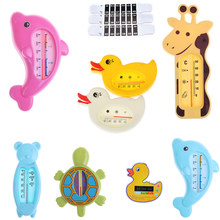 Cartoon Baby Bathing Dolphin Temperature Infant Kid Shower Toy Floating Water Thermometers Float Tub Watering Sensor Thermometer(China)