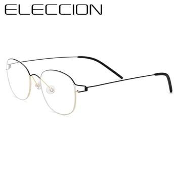 00a578e5a9 ELECCION ultraligero titanio puro redondo coreano gafas marco hombres  miopía marcos ópticos mujeres Retro sin tornillos gafas