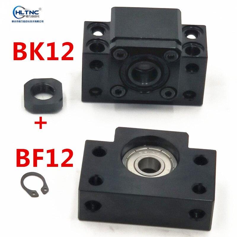 BK15 BF15 Carbon Steel Ballscrew End Supports Bearing Base For SFU2005 SFU2010