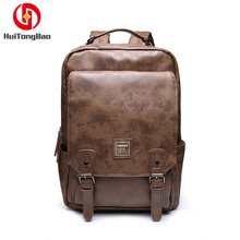 Men's Retro Leisure Shoulder Bag Trendy Leather Backpack Fashion Student's School Travel Computer Backpack