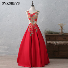 leeveless Lace Wedding Party Prom Gowns