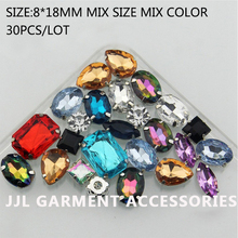 30pcs/LOT Mix color ACRYLIC STONE With claw 8*18mm   Sew On For Clothes Dress Crafts  DIY beads for jewelry