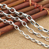 S925 Pure Silver Silver 4mm Elliptic Ring Simple Men And Women A Simple Long Sweater Chain