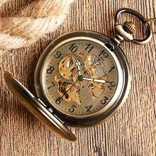 Relógio de bolso automotivo, relógio de cobre, pingente bronze macio, esqueleto retrô, estilo mecânico automático, presente de ação de graças