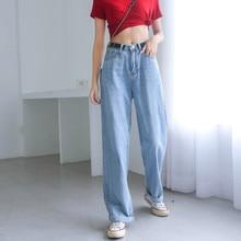 дешево!  Джинсовые джинсы женские повседневные синие прямые джинсы 8857