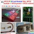 3 мм из светодиодов комплект модулей, 4 шт. модуль + 1 + 1 + кабель питания + usb-кабели