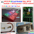 3mm led module kits, 4 pcs module + 1 power + 1 controller + power cable + data cables