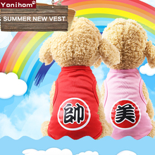 Dog Clothes Clothing for Dogs Jacket Chihuahua Summer Cheap Pet French Bulldog Puppy