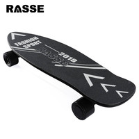 2019 New Dual Dragon Skateboard Four Wheel Flatbed skateboard Embedded Double Drive Big Fish Version 7 Layer Maple Skateboard