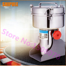 2016 New design 2000g Stainless steel Chinese medicine grinder swing small commercial electric food mill powder machine