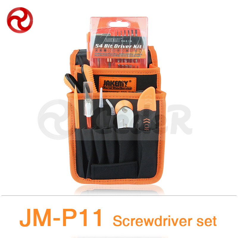 JAKEMY 70 in 1 Screwdriver Set iPhone Laptop Computer Electrical Repair Magnetic Precision Screwdriver Knife Opener Tool Kit