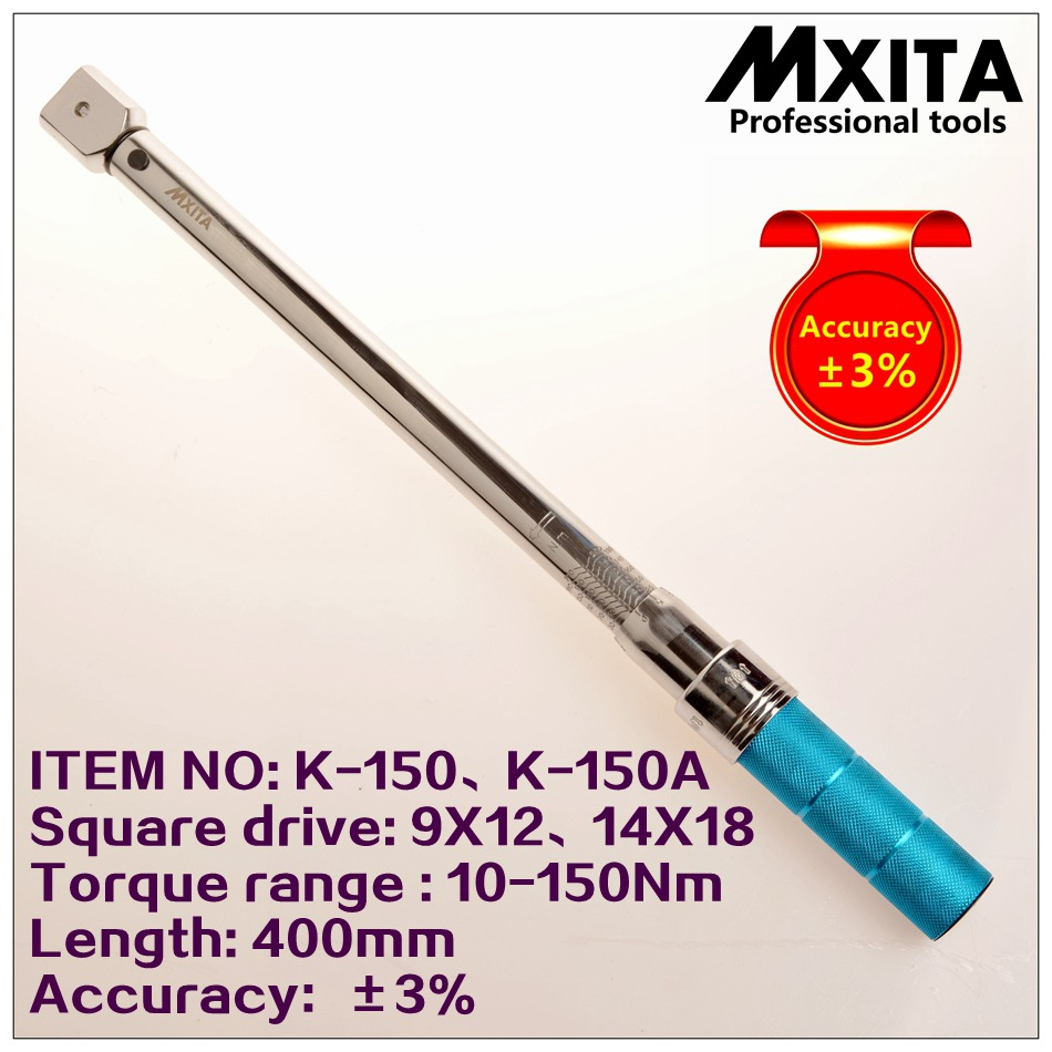 Newest Quality 3% Precision 9X12 14X18  10-150Nm Head Replaceable Preset Interchangeable Torque Wrench Hand Spanner Wrench Tool