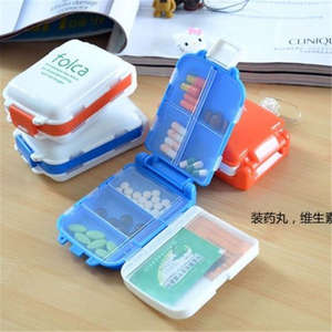 LINSBAYWU Folding Medicine Tablet Case Container Organizer