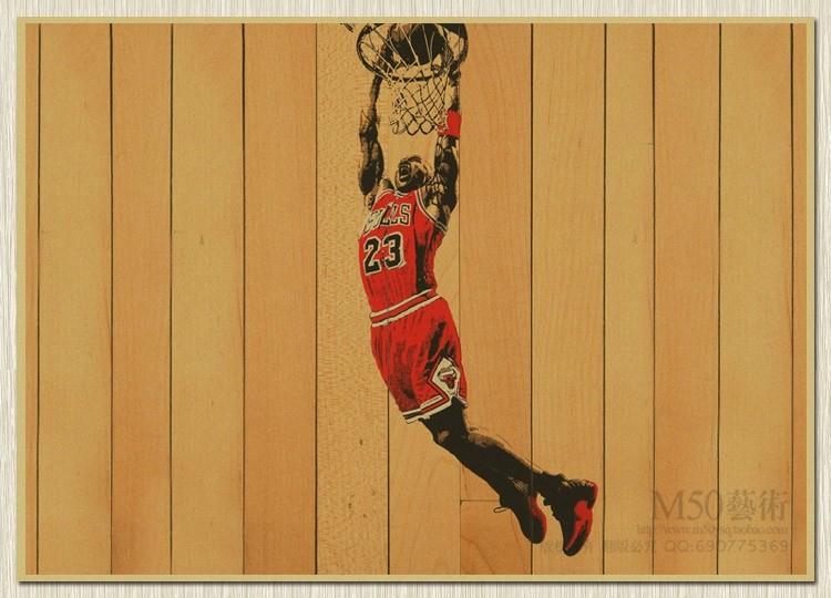 Basketball Sport Superstar Vintage Paper Poster Classic