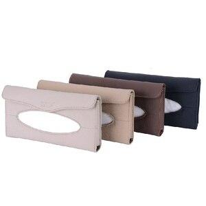 Автомобильный солнцезащитный козырек из натуральной кожи, коробка для салфеток, черный коричневый подвесной автоматический для туалета, б...
