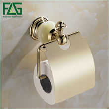 FLG Luxury toilet accessories paper holder Zinc Alloy Gold towel