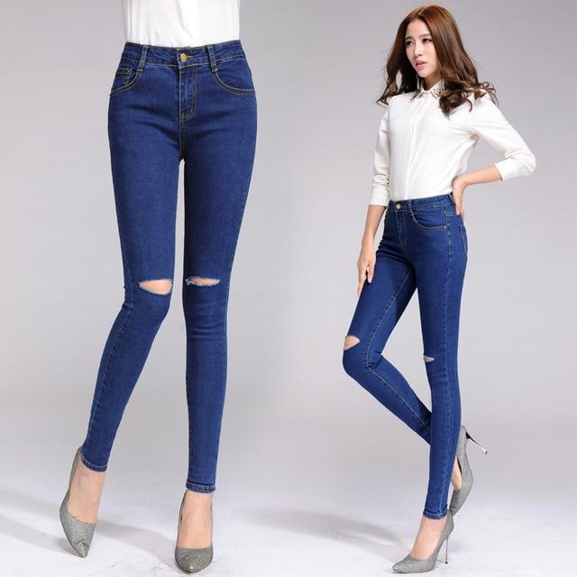 Jeans For Skinny Legs - Xtellar Jeans