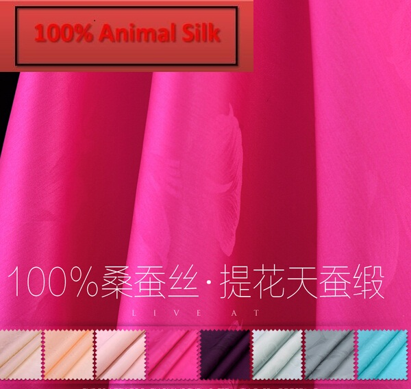Фото 100% pure mulberry Solid color jacquard satin Tiancan Ou Genduan silk Fabric Skirt material dressmaking materials yards H252-