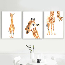 7-Space Watercolor Kawauu Giraffe Modern Wall Art Print Canvas Poster Pictures Painting For Kids Room Decor No Frame