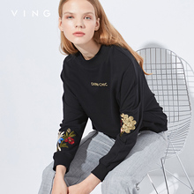 ヴィング2017秋新しい到着の女性パーカー刺繍アウトラインスウェットoネックフルスリーブカジュアルプルオーバー