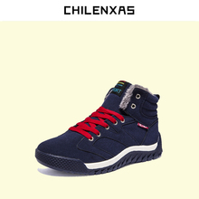 CHILENXAS New Large Size 39-46 2017 Winter Leather Shoes Men Casual Height Increasing Breathable Light Lace-up Solid Waterproof