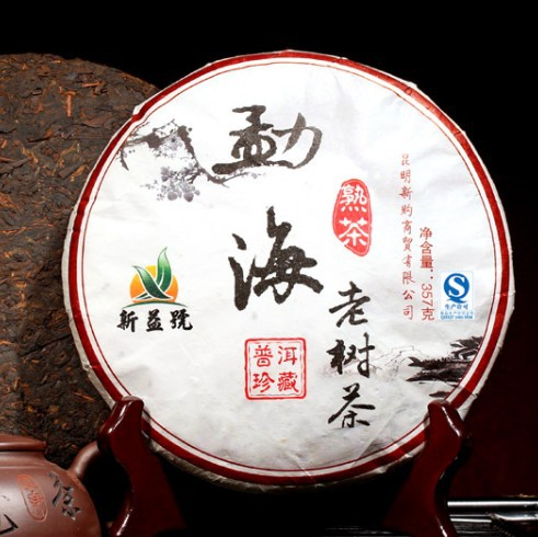 Promotion 357g Chinese yunnan ripe Puer tea pu er tea puerh brick the China tea organic