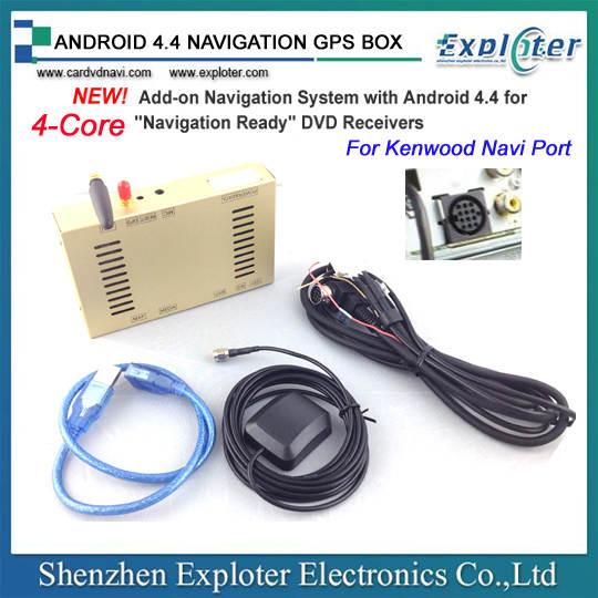 DDX4023 DDX4025 DDX4028 DDX4031 DDX4033 DDX4038 Android GPS