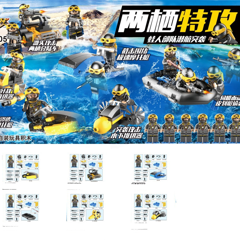 6pcs Frogman Army MILITARY Soldier US Navy Seals Team UDT WW2 Special Forces SWAT Diver Building Blocks Bricks Figures Toys Boy 6pcs swat special forces police the wraith assault cs with motorcycles weapons figures building blocks bricks toys for kids