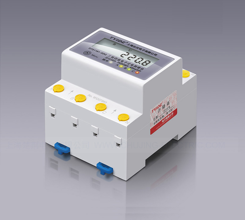 3 phase din energy meter din type 3 phase voltage , ampere and total energy meter 3 phase din kwh instrument mk lem021ag 3 phase 4 wire energy meter connection three phase energy meter test bench digital energy meter