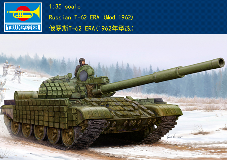 Trumpet 01555 1:35 Russian T-62ERA main battle tank (1962 change) Assembly model