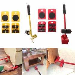 Мебель и домашний интерьер инструмент для перемещения набор мебели транспорт атлет тяжелых питания инструмент для перемещения 4 колесных
