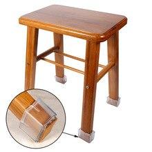 8pcs Silicone Chair Leg Caps Furniture Table feet Covers Floor Protectors 2.4 x 4.5 x 3.1cm (Transparent/Brown)