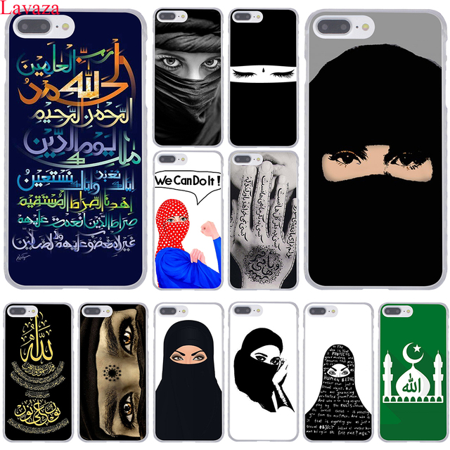 coque iphone 6 musulmane