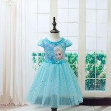 Baby Girl Frocks E Girls Summer 2019 Clothes Kids Female Children  Dresses Dress