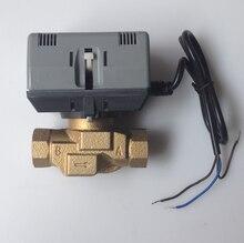 """صمام كروي نحاسي يعمل بمحرك من نوع هانيويل ثنائي الاتجاه مع كابل 1 متر VC4013 DN20 16bar 3/4 """"صمام كهربائي لفائف مروحة AC220V"""