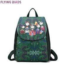 Летающие птицы женская сумка через плечо из искусственной кожи рюкзак женская мода ретро рюкзак для ноутбука Сумка Мини Путешествия Макияж кошельки