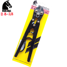 High quality KEIBA imported Bolt cutters Diagonal pliers Wire cutters Diagonal plier C-C08 C-C18 made in Japan