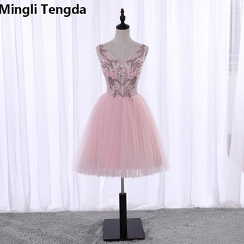 Mingli Tengda Pink Lace Bridesmaid Dress Sexy Wedding Paty Dresses Bridesmaid Illusion Dress Short Pearls Bridesmaid Dresses фото