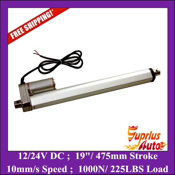 Free Shipping 19in/ 475mm stroke 12V quality dc electric linear actuators - 1000N/ 225LBS Load linear actuator for window free shipping smu24 smu24 s smu24 sr electric actuator damper actuators fire smoke actuator