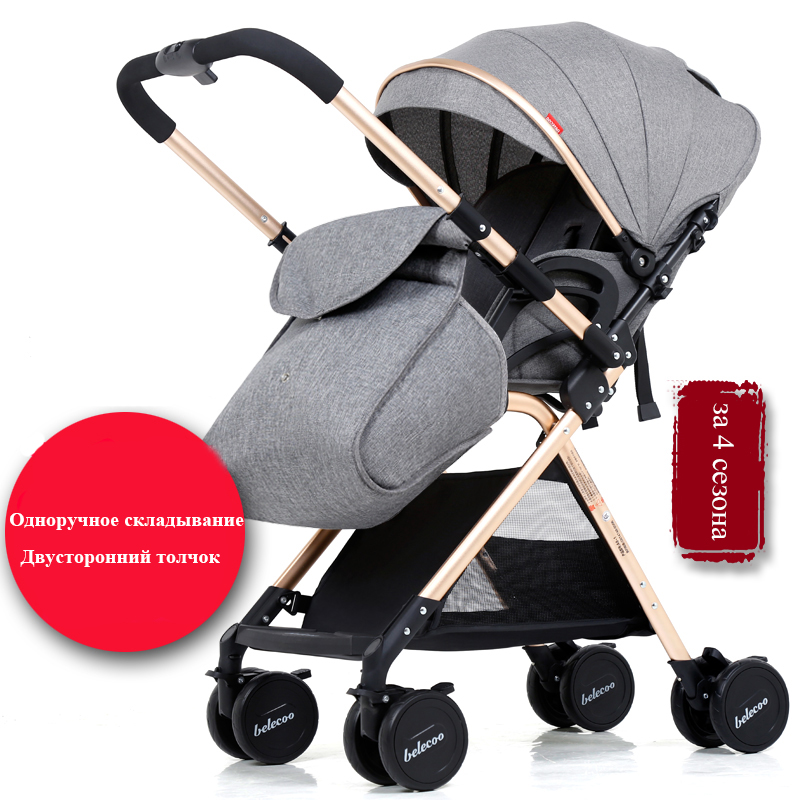 Special price aluminum alloy baby stroller can sit reclining lightweight folding shock absorber two-way push umbrella stroller