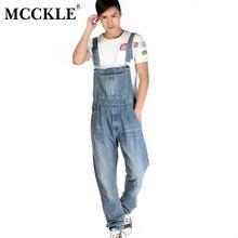 Mcckle neue mode herren latzhose vintage gewaschen hohe taille lose hellblau plus größe xs-5xl jeans overalls overall männer