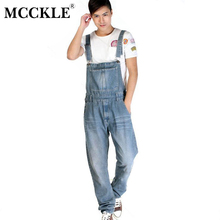MCCKLE New Fashion Mens BiB Overalls Vintage Washed High Waist Loose Light Blue Plus Size XS-5XL Jeans Overalls Jumpsuit Men