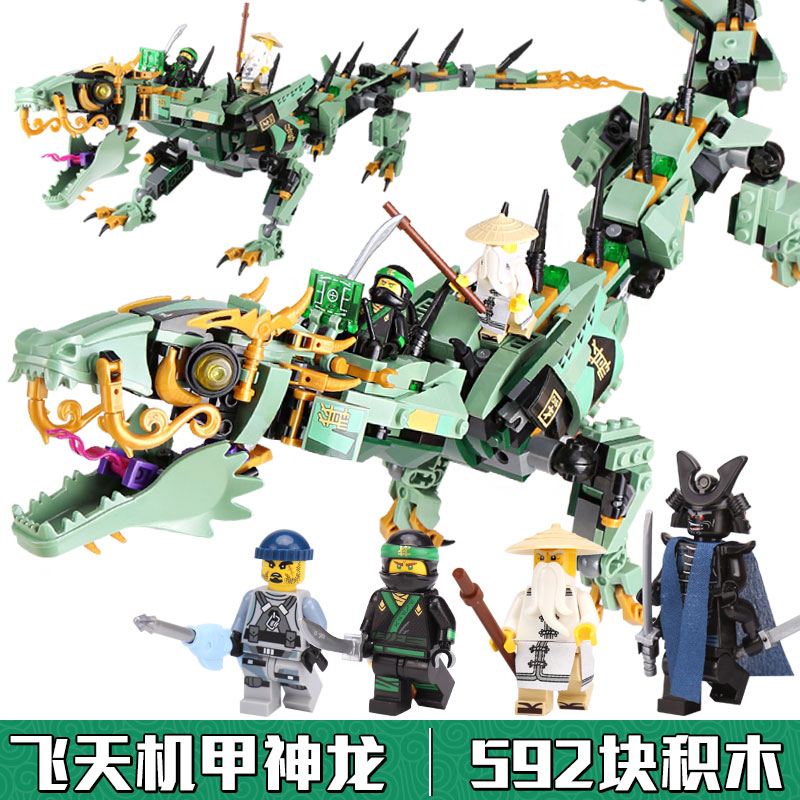 Lepin 06051 Movie Green Ninja Mech Dragon Building Kit Educational Block Bricks As Gift For Kids Compatible With lego 70612 tales of the jazz age 8