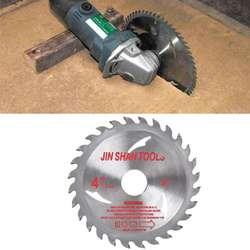 Мм 105 мм Циркулярная Пила диск Дерево Режущий инструмент диаметр 20 мм для роторного инструмента Деревообработка
